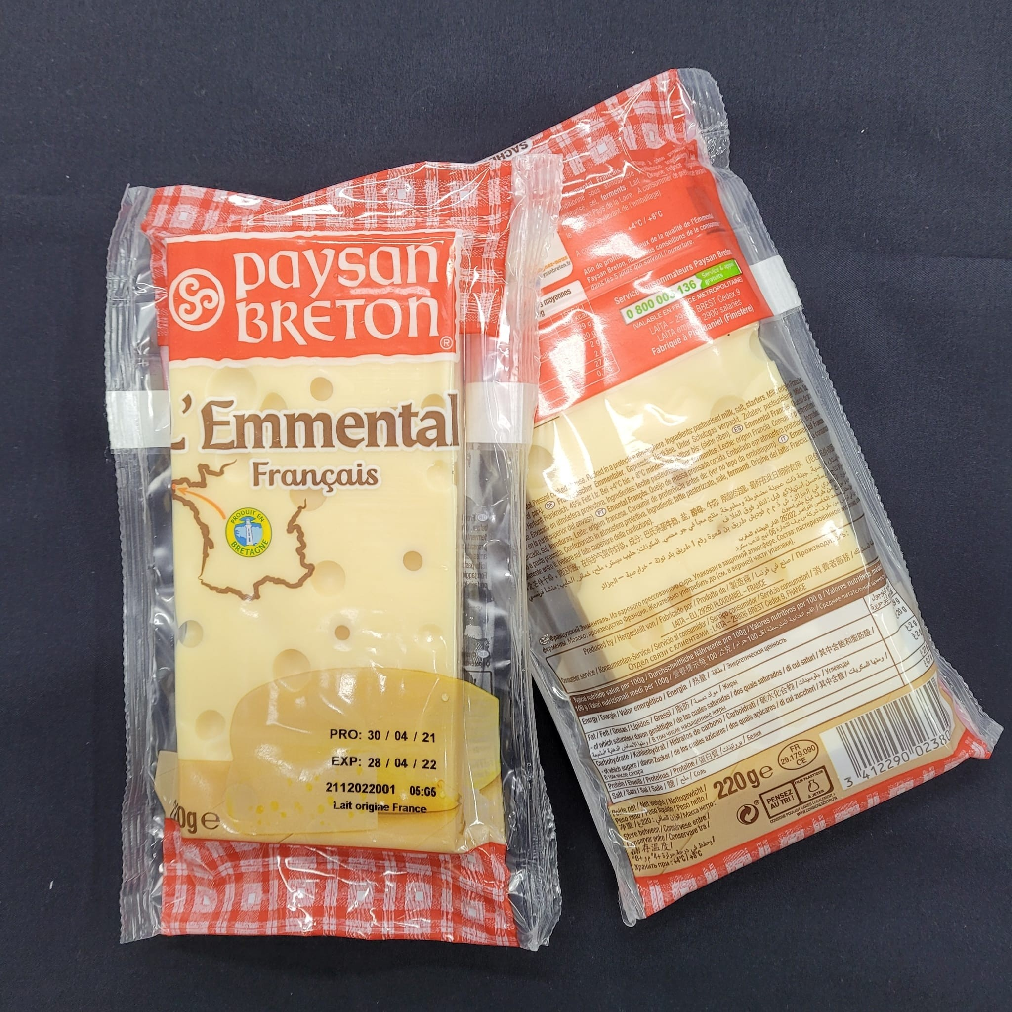 """-NEW-  France Emmental Cheese Chilled (""""~220g""""/PACK)"""