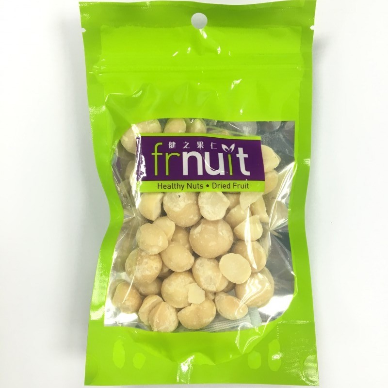 "Roasted Salted Macadamia Nuts - AUS (""70g""/ziplock pack)"