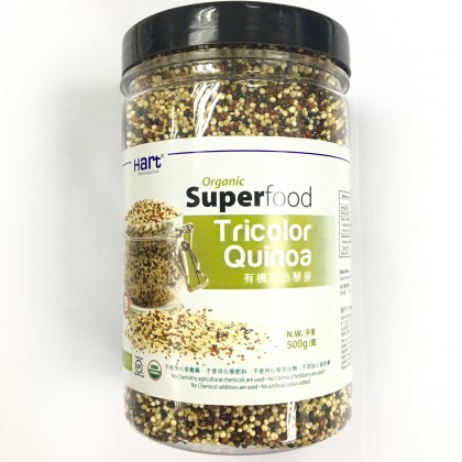 "Organic Tricolour Quinoa - Peru (""500g""/jar)"