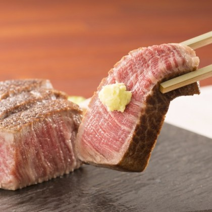 "Japanese A4 Wagyu Rib Eye (""~340g"")"